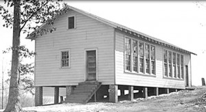 Mars Hill School, circa 1930s