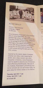 rosenwald film program